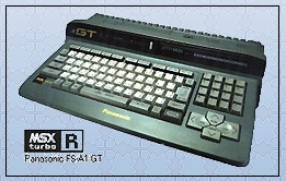 msx-turbo-r-new.jpg
